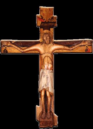 ГОДЕНОВО ЖИВОТВОРЯЩИЙ КРЕСТ